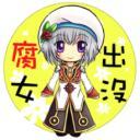 黑魔道士Zigo's avatar