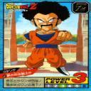 MGuru's avatar