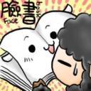 玄米兒's avatar