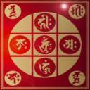 胤臣宗政's avatar