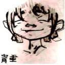 2D's avatar