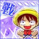 ㌔潮帥◎戰's avatar