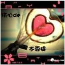 曉晞's avatar