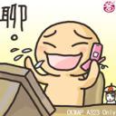 東晉's avatar