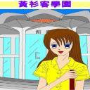 First L's avatar