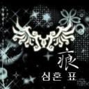 心痕's avatar