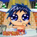 苦鴨's avatar