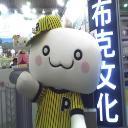 maiei's avatar