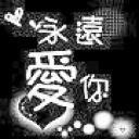Angel★紫天舞's avatar