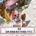 雅昀's avatar