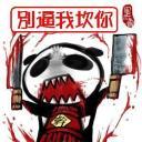 映竹's avatar