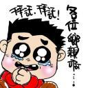 呆's avatar