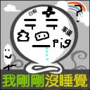 某豆's avatar