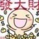 開運竹's avatar