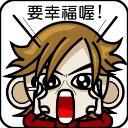 烤焦餅乾's avatar