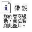 林柏宏→★'s avatar