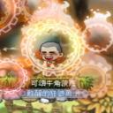 giga哥哥's avatar