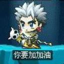 文勝's avatar