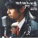龍哥's avatar