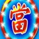 BOSS's avatar