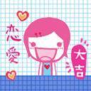長鴻's avatar