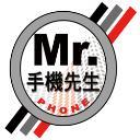 手機先生's avatar