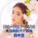 萱's avatar