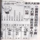 """[""""饅頭﹋海獅""""]'s avatar"""