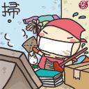 分享天使's avatar