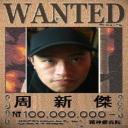小傑's avatar