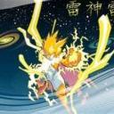 龍龍's avatar