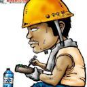 一楓葉一佳源-鐵皮屋-白鐵工程's avatar