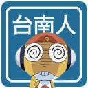 Lanmo's avatar