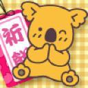 Princess's avatar