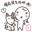 泡泡's avatar
