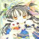 Miki-chan's avatar