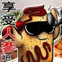 阿凱's avatar