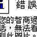 阿甫's avatar