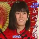 ☆HyukHae4Ever★'s avatar