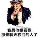 詹力齊's avatar