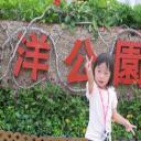蕊晴媽媽's avatar