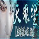 保險公證's avatar