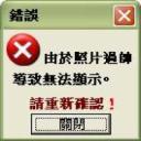 建壬's avatar