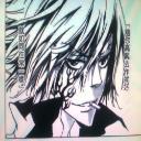 ◇Ethel◆'s avatar