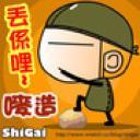 棋子's avatar