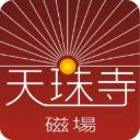 天珠寺磁場's avatar