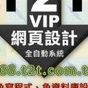 力偉's avatar