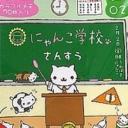 Learny's avatar