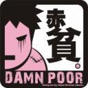 唄's avatar