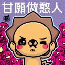 朔's avatar